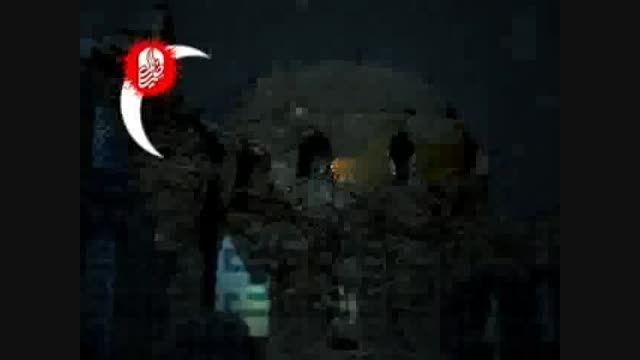 نماهنگ حضرتِ ماه از حامد زمانی