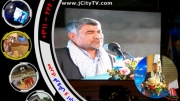 تلویزیون شهری اصفهان -- شرکت رسانه مدرن شهر