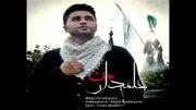 علمدار من نوحه ی جدید و محرمی شنیدنی مجید حسینی پور