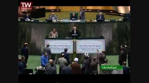 دعوا و مشاجره نمایندگان مجلس با دکتر صالحی در مجلس