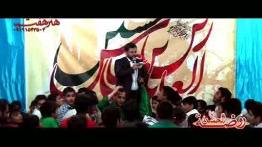 کربلایی حسن شالبافان - میلاد امام حسین 94