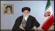 پیام نوروزی رهبری 93