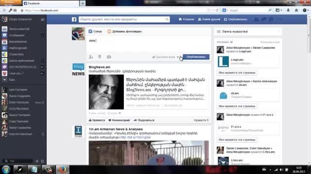 گرفتن لایک رایگان و قانونی برای پست فیس بوک صددرصد