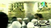 مداحی حج محمد کریمی به مناسبت شهادت پیامبر اکرم ص