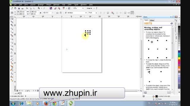 آموزش تصویری ساخت تابلو LED ثابت
