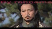 حذفی قسمت 28 امپراطور دریا-یادآوری خاطرات گنگ بک