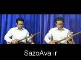 آموزش آواز و تصنیف خوانی (قسمت دوم)