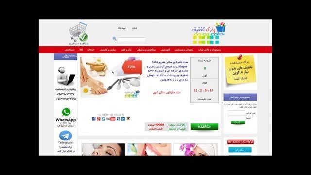 مرکز تخصصی طراحی سایت در شیراز