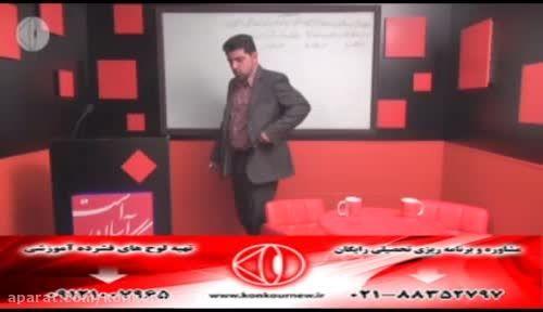 دین و زندگی سال دوم،درس ۱ با استاد حسین احمدی(1) ۰