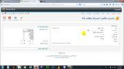 آموزش استفاده از پلاگین اشتراک مطالب K2 برای جوملا