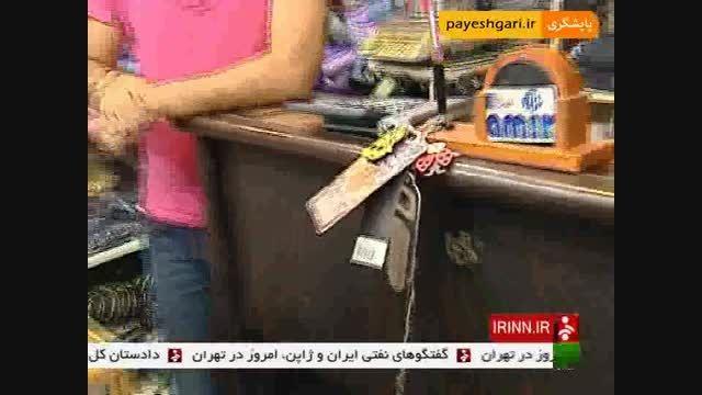 فروش پوشاک ایرانی با مارک های خارجی