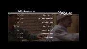 پشت صحنه علی صادقی مهران غفوریان سر و ته خنده(:(:(.