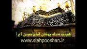 هیئت سیاه پوشان امام حسین (ع) قم.رضا سیرلانی .1392.07.06