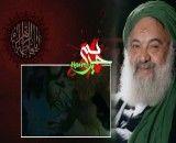 آقا نجفی-حضرت زهرا(سلام الله علیها)