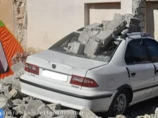 به بهانه دومین سالروز زلزله ویرانگر دشتستان