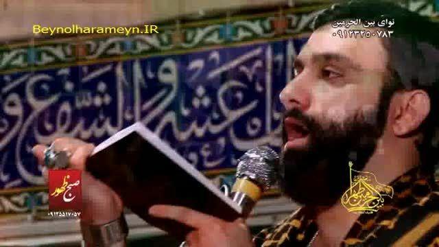 جواد مقدم - شور و ذکر - حسین ای که ولای تو - 94/5/28