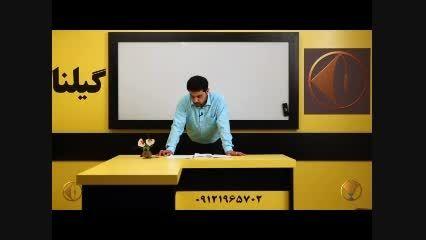 کنکور - کنکور آسان شد باگروه آموزش استاد احمدی -کنکور22