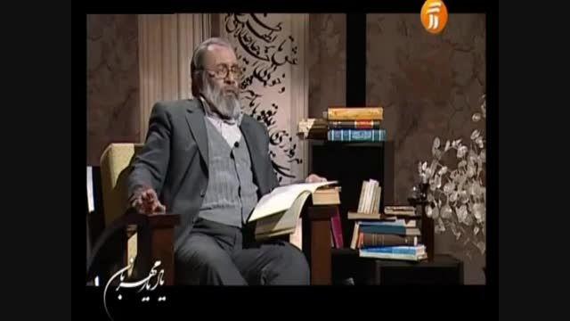 شعر خوانی استاد محمد علی معلم :شعر از منوچهری-2