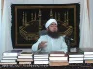 دفاع از مذهب حنفی حافظ امان الله  آخوند یلمه 04 (از 19)