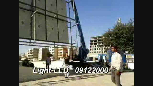 تلویزیون شهری/ مجتمع اداری تجاری پاسارگاد در مهرشهر