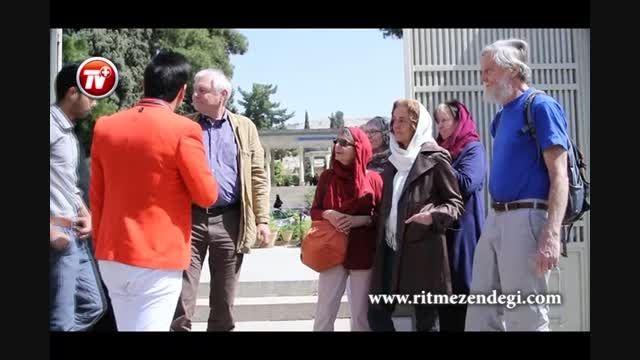 از حافظ و سعدی تا فالوده شیرازی/محبوب ترین شهر ایران