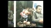 خوابیدن در مترو=ضایع شدن!!! تو مترو نخوابین از ما گفتن