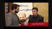 ویدئویی از شب افتتاح رستوران سنتی امیر قلعه نویی