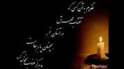 من دلم تنگ میشه **** محمد رضا گلزار**** مرتضی پاشایی