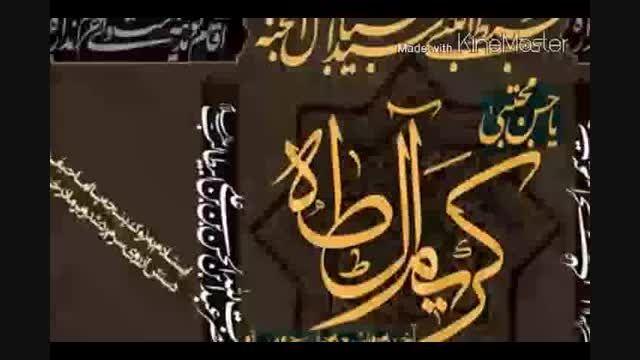 نماهنگ زیبا ولادت امام حسن مجتبی سال 94