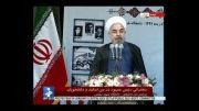 سخنرانی دکتر روحانی در مراسم روز دانشجو