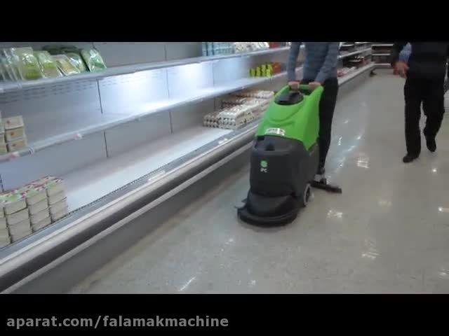 اسکرابر - زمین شور باطری دار, کار در فروشگاه مواد غذایی