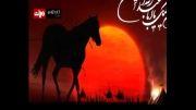 شام غریبان . حضرت زینب سلام الله علیها