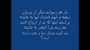 ام المومنین عایشه تنها بانوی طاهره اسلام