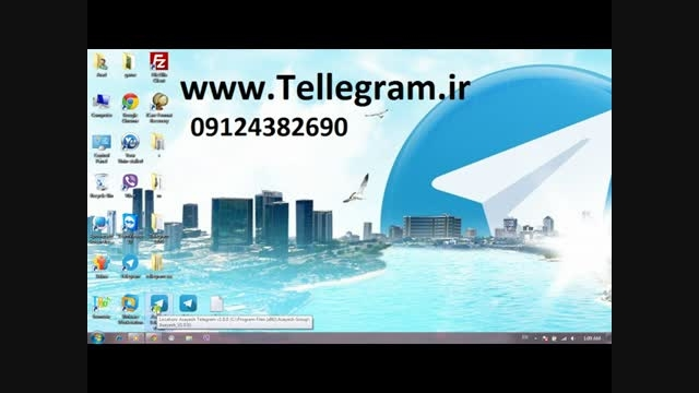 آموزش نحوه تبلیغات رایگان در تلگرام بصورت انبوه