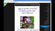 فیلمهای جمشید هاشم پور(42فیلم)
