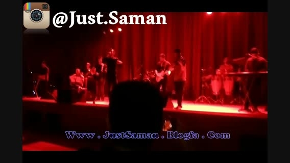 کنسرت سامان جلیلی بندر عباس،آهنگ دست بردار(جاست سامان)