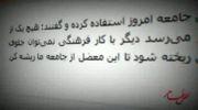 مستند نقص ظاهر(نظرات رهبری عزیز و دکتر احمدی نژاد درباره حجاب)-1