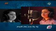 کولاک (خوانندگی )کودک 4 ساله افغانی/ دانسفهان