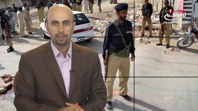 انفجار انتحاری علیه شیعیان در کویته پاکستان