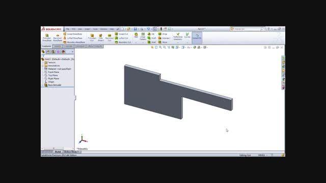 آموزش دستور Center of mass- نرم افزار solidworks