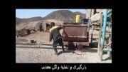 واگن معدنی و واگنت حمل مواد معدن