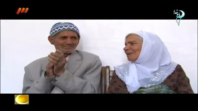 آیتم پیرترین عروس و داماد ایران