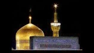 تقدیم به همه ی دلتنگای حرم آقا امام رضا علیه السلام...