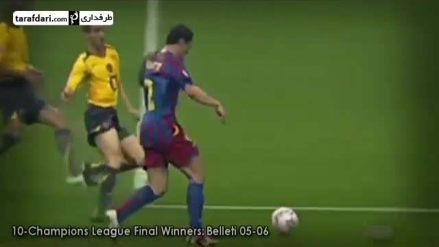 10 گل برتر تاریخ بارسلونا