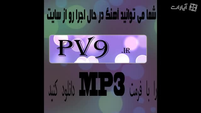 دانلود آهنگ احمد سعیدی با نام باتو