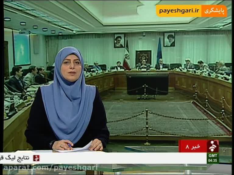 جلسه شورای پول و اعتبار بدون بررسی کاهش نرخ سود بانکی