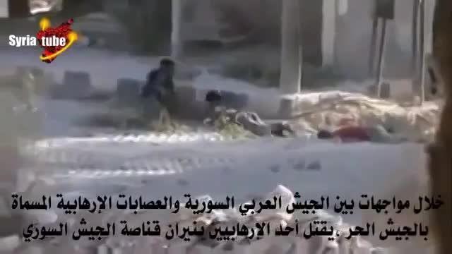 تک تیرانداز ارتش سوریه و هلاکت 2 حرومزاده داعشی