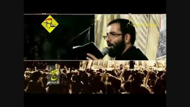 شب اول محرم 94 حاج حسین سیب سرخی | شور فوق العاده زیبا*