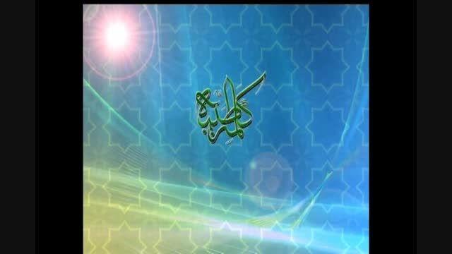 تهدید عمر بن خطاب به آتش زدن خانه حضرت زهرا(س)