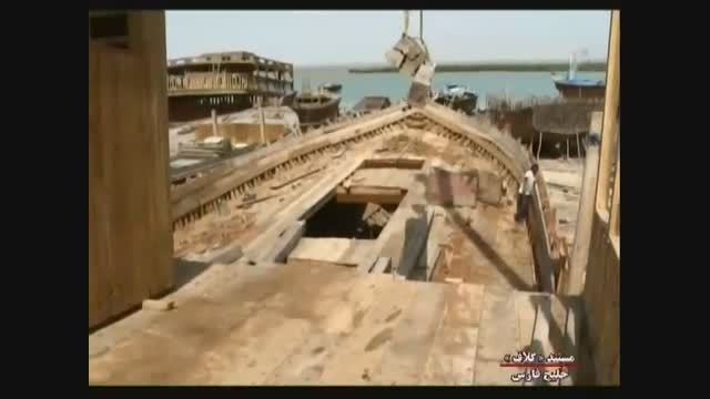 کلاف خلیج فارس